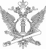 герб фссп