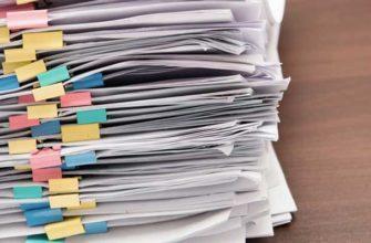 какие документы нужны для оформления банкротства